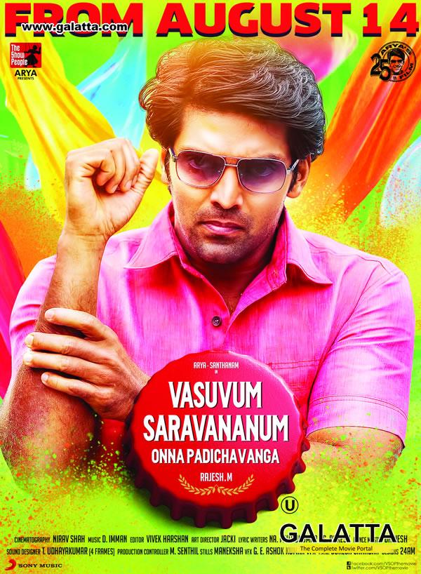 Vasuvum Saravananum Onna Padichavanga (VSOP)