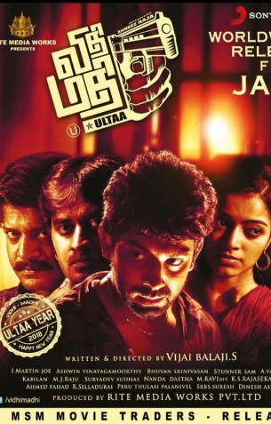 Vidhi Madhi Ultaa - Tamil Movies Review