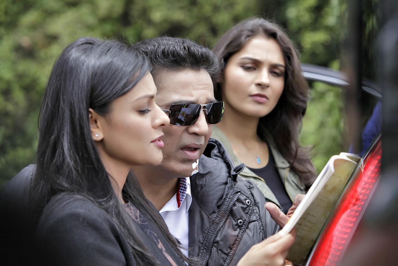Kamal Haasan Pooja Kumar Andrea in Vishwaroopam 2