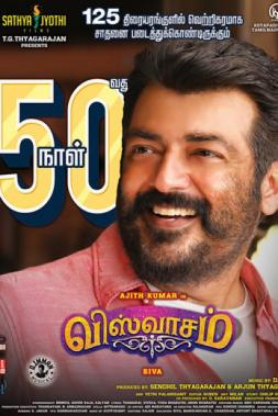viswasam movie video song download 720p