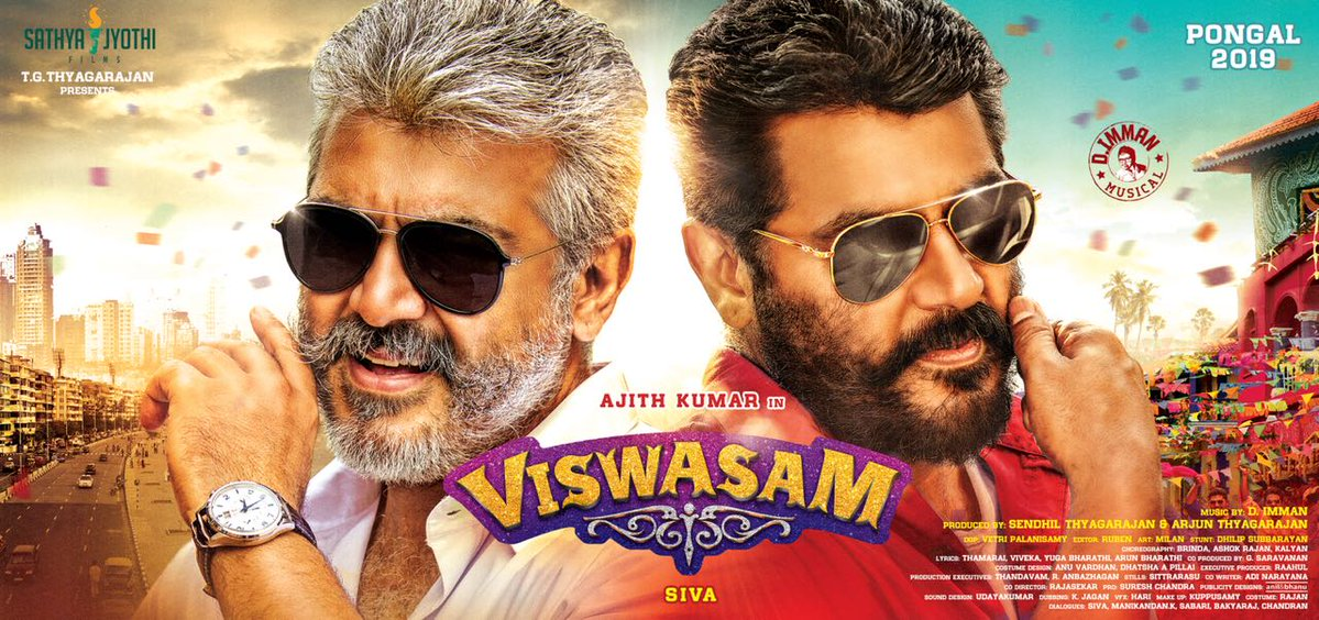 Thala Ajith in Viswasam first look poster