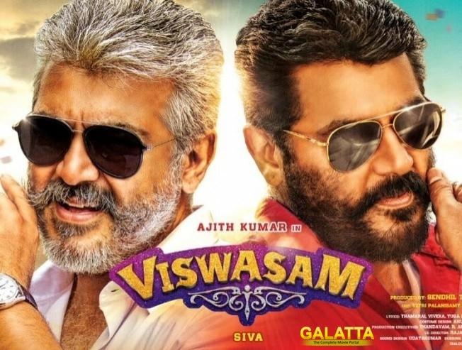 Viswasam - Tamil Movies Cinema Review