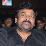 Chiranjeevi - Photos Stills Images
