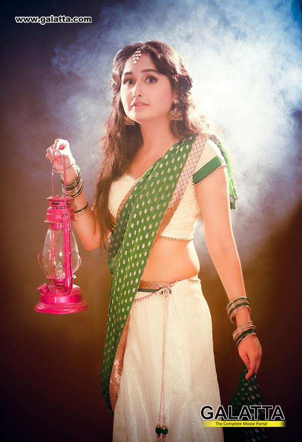 Haritha