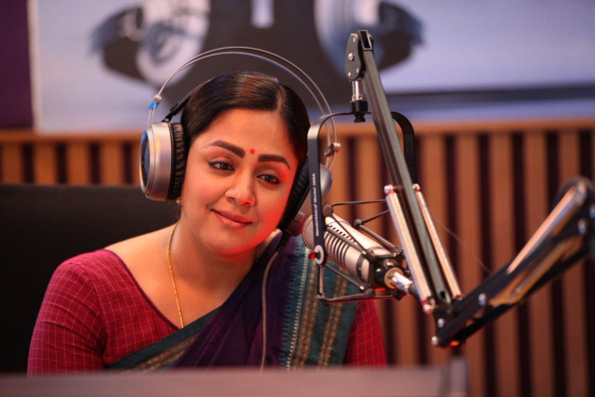 Jyothika