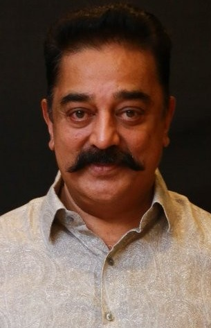 Kamal Haasan - Photos Stills Images