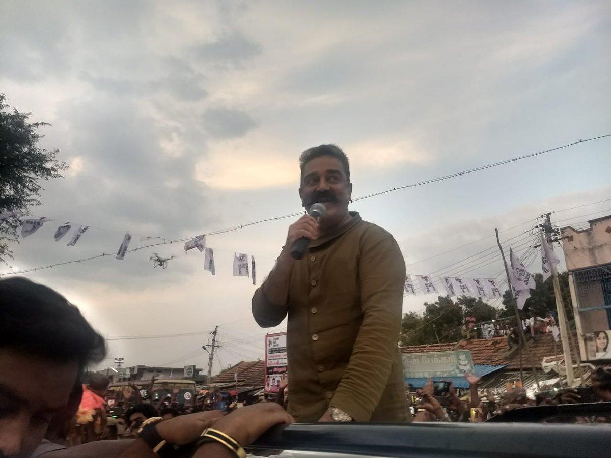 Kamal (aka) Kamal Haasan (aka) Ulaganayagan