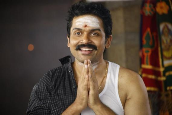 Karthi Tamil Actor Photos Images Stills For Free Galatta