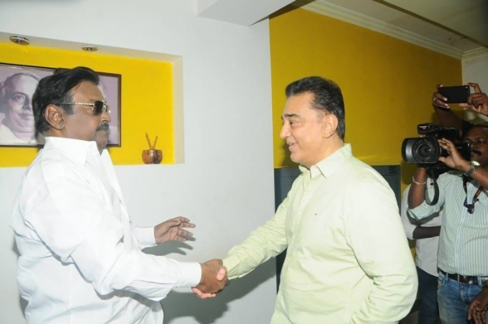 Image result for vijaykanth wiki actor