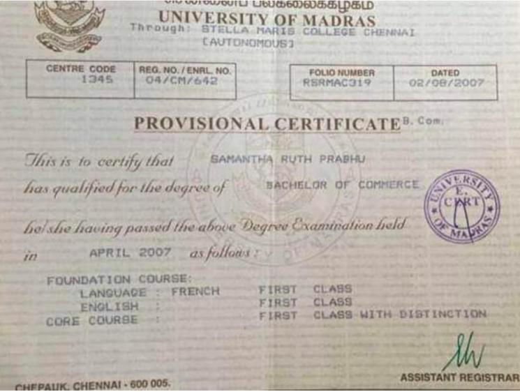 Samantha Akkineni College Marksheet Viral