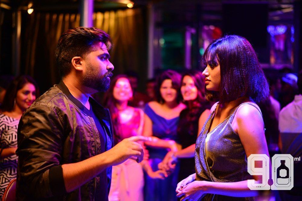 STR Simbu and Oviya in 90ML
