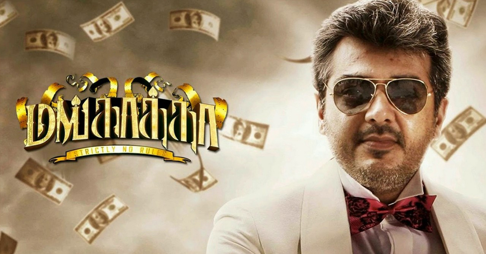 Thala Ajith in Mankatha