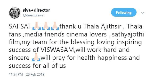 Director Siva Viswasam 50th day celebrations Thala Ajith