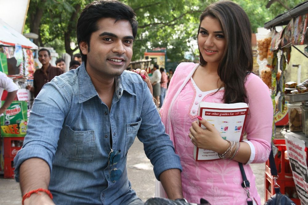 STR <a href='/wikipages/Simbu/' target='_blank'>Simbu</a> and Hansika in Vaalu