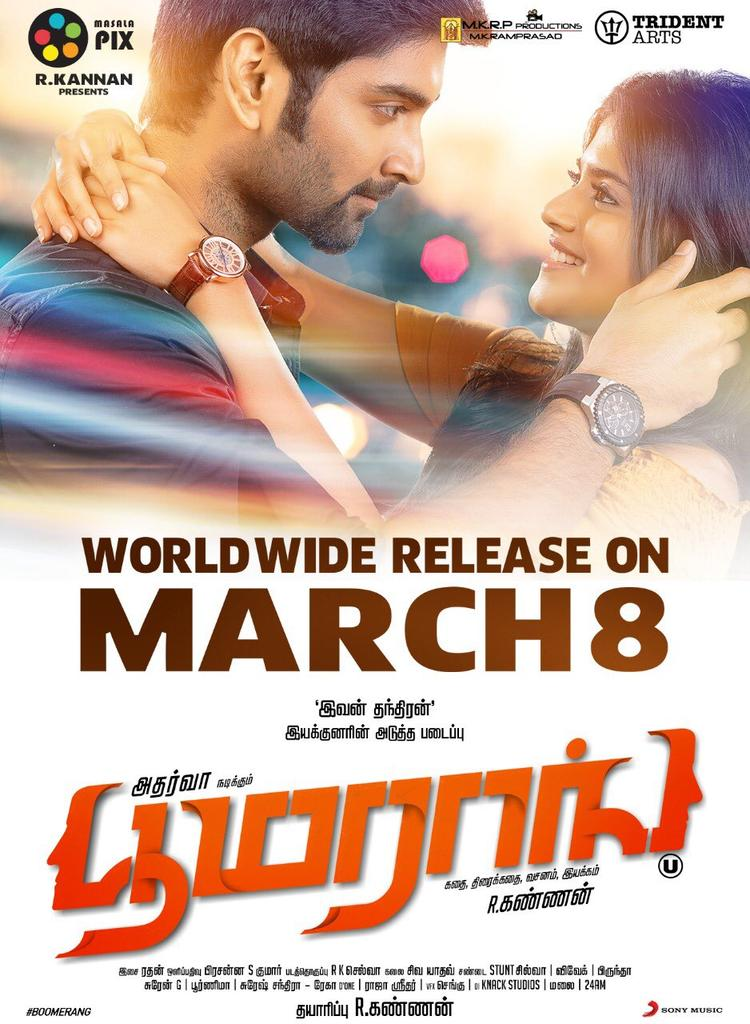 Atharvaa and Megha Akash in Boomerang