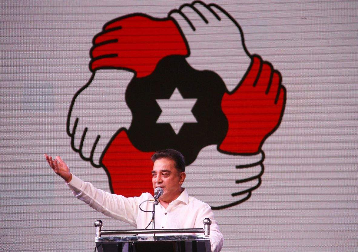 Kamal Haasan at Makkal Needhi Maiam party launch