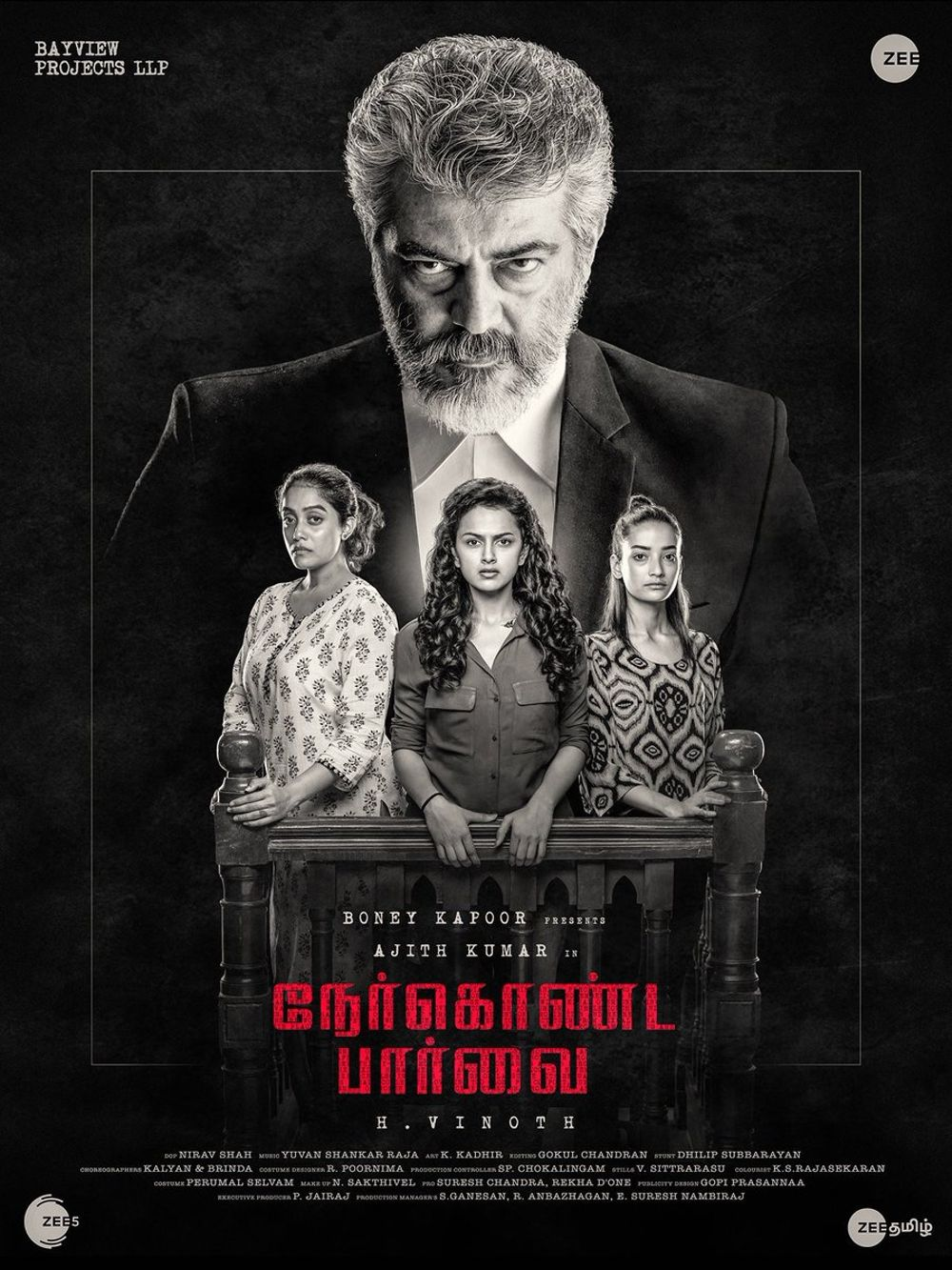 Thalapathy 63, Nerkonda Paarvai, SK 14 title or SK 15 - the guessing game begins!