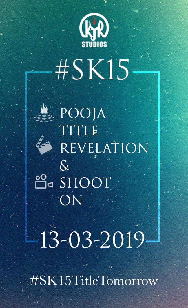 SK 15 Title announcement