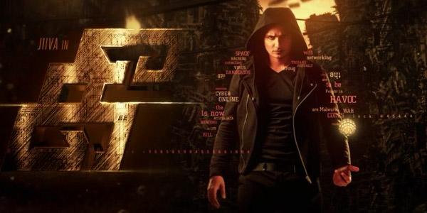 Kee Movie Release April 12 2019 Jiiva Nikki Galrani RJ Balaji
