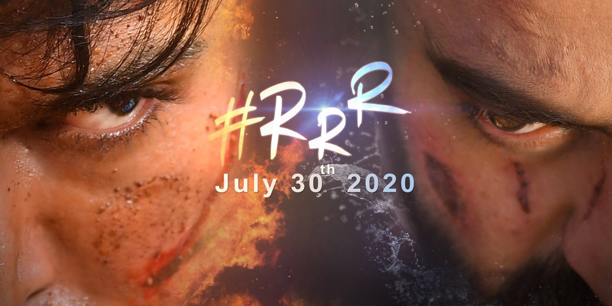 Ram Charan and Jr. NTR in RRR