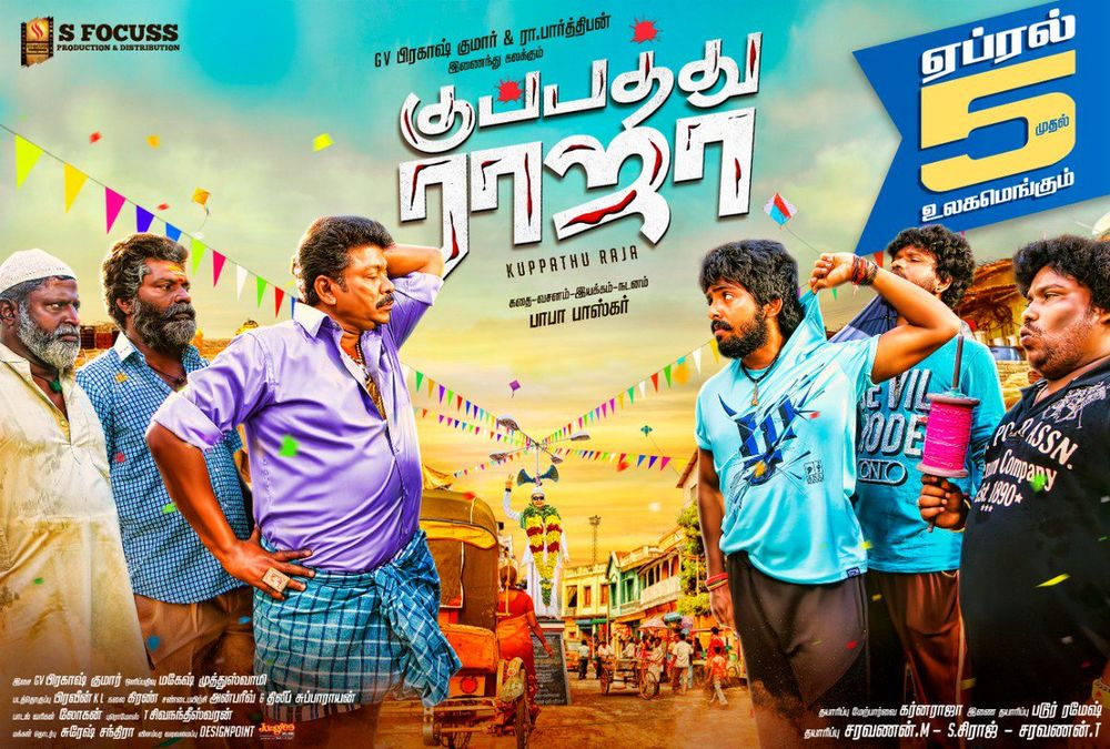 G V Prakash and Parthiban in Kuppathu Raja