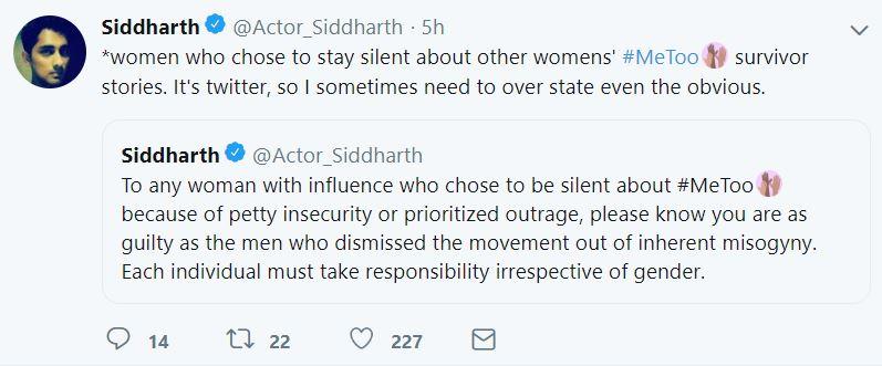 Siddharth Nayanthara MeToo tweet