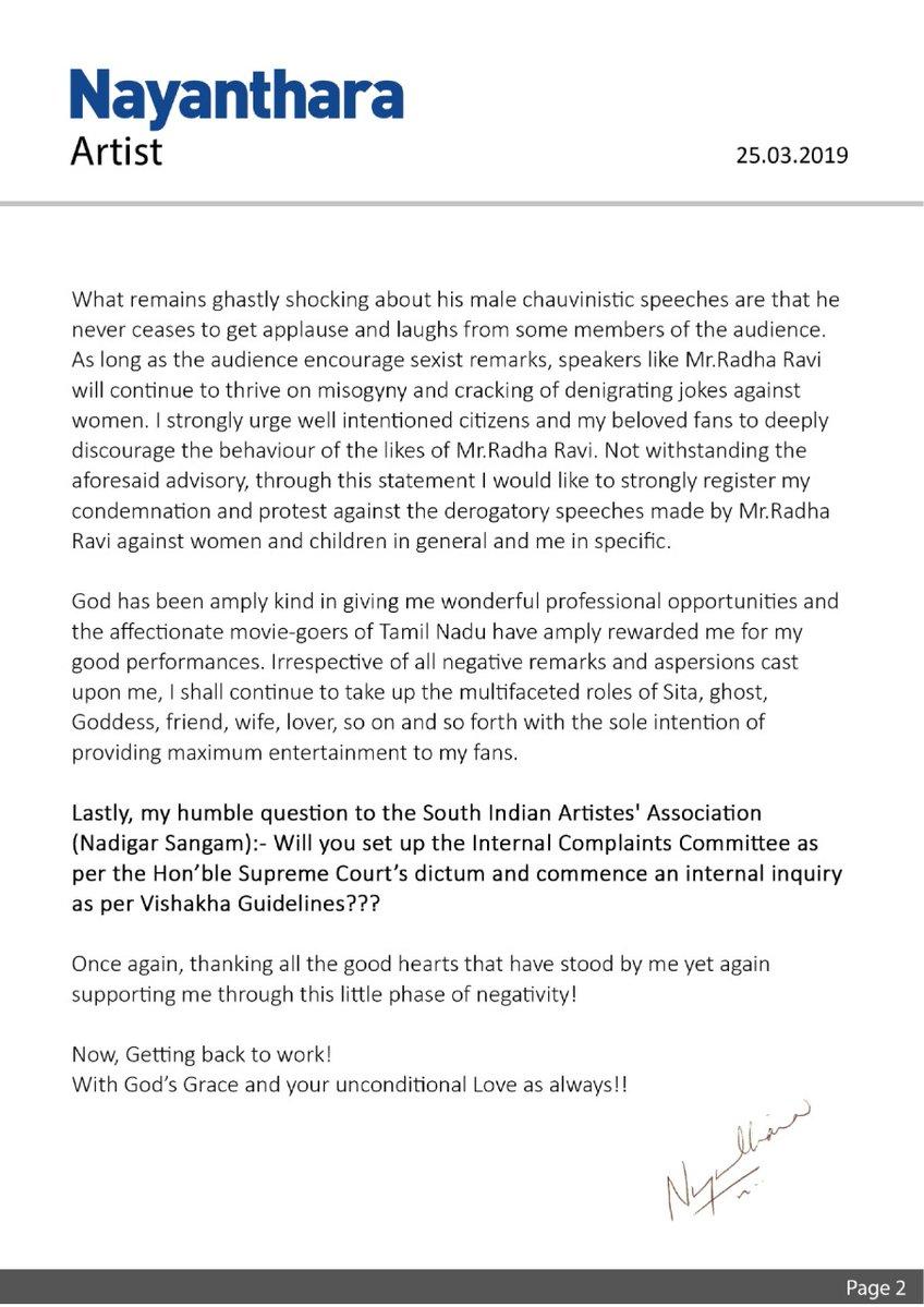 Nayanthara Radha Ravi Press Release