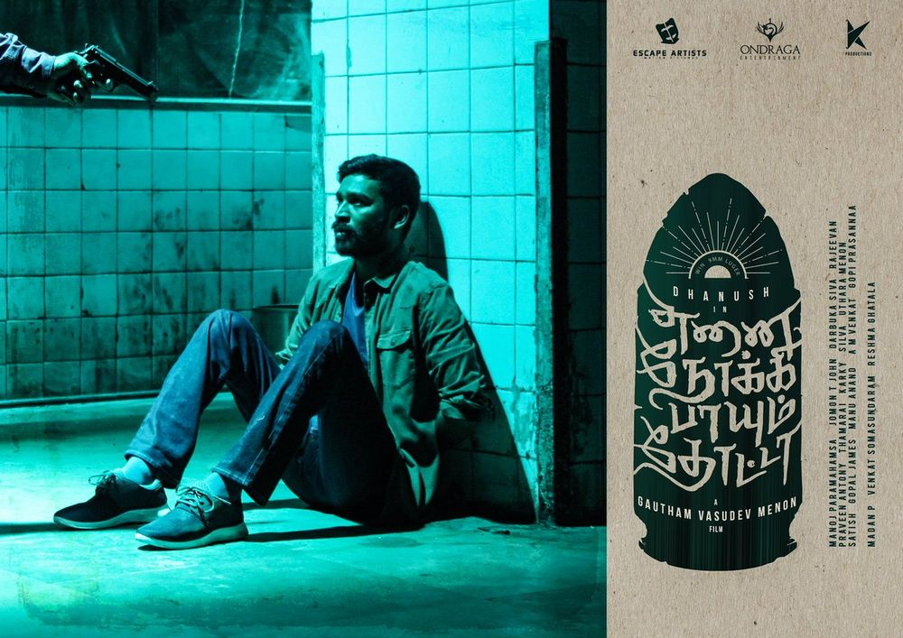 BREAKING: Enai Noki Paayum Thota dropped? - official statement here!