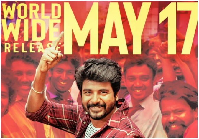 Sivakarthikeyan Mr Local