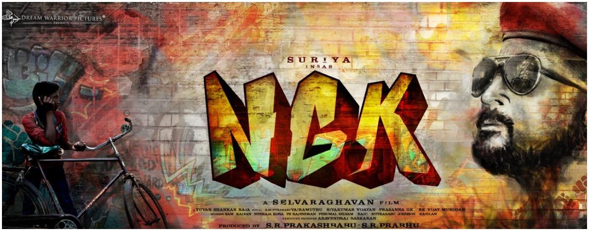 Suriya NGK