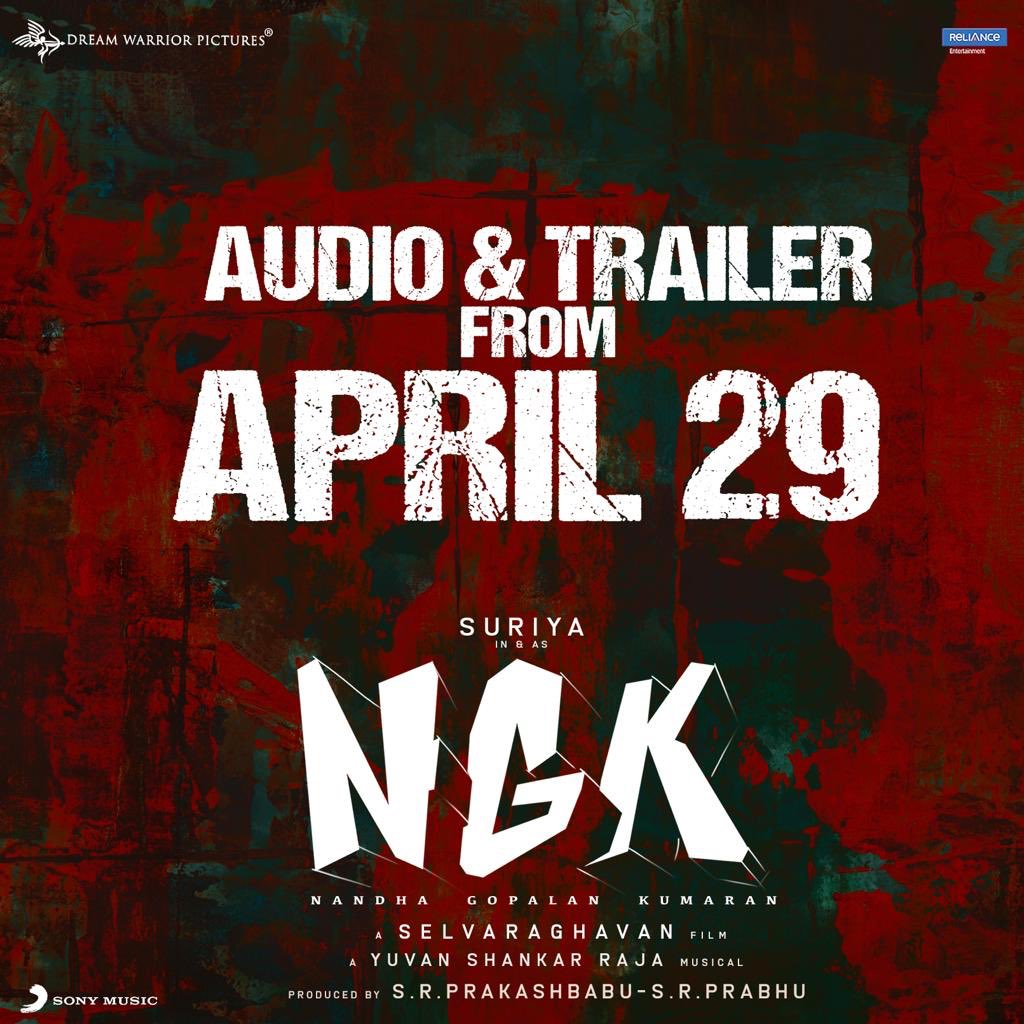 MASSIVE: Suriya's NGK audio and trailer release date announced