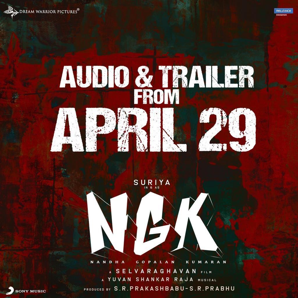 Suriya Selvaraghavan NGK trailer NGK audio