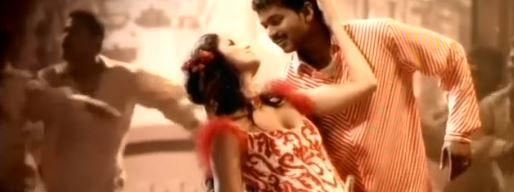 Vijay Katrina Advertisement