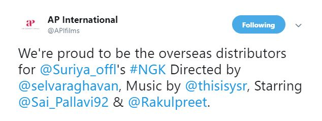 NGK Suriya AP International
