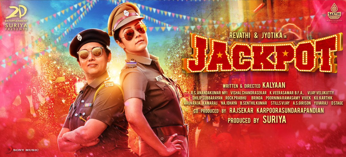 Jyothika Jackpot Revathi