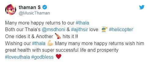 Ajith Birthday Thaman tweet