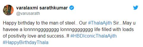 Ajith Birthday Varalaxmi tweet
