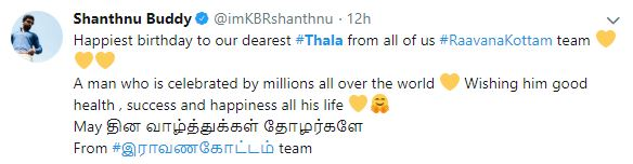 Ajith birthday Shanthanu tweet