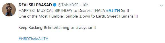 Ajith birthday DSP