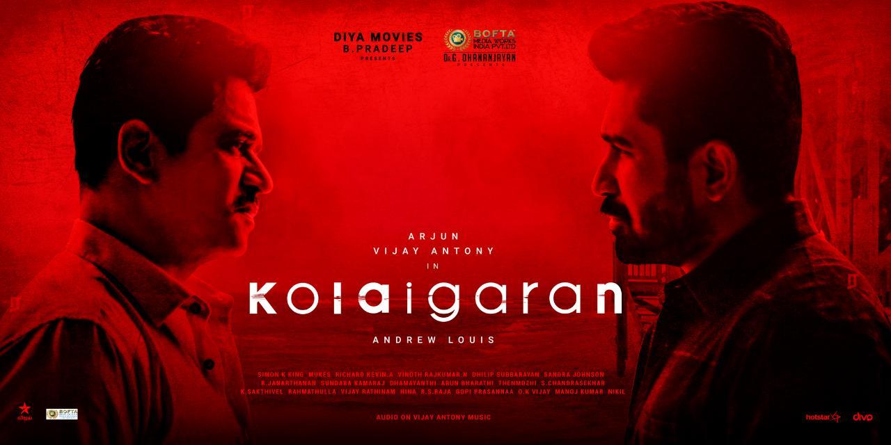 Vijay Antony Arjun Kolaigaran