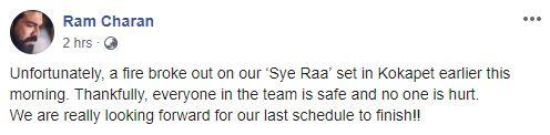 Sye Raa Narasimha Ram Charan Statement