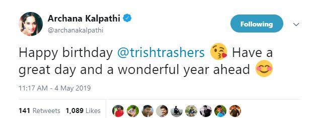 Trisha Archana Kalpathi