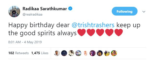 Trisha Raadhika Sarathkumar