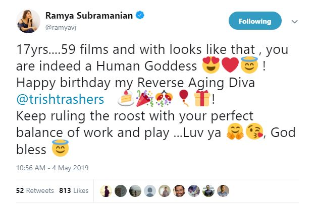 Trisha Ramya Subramaniam