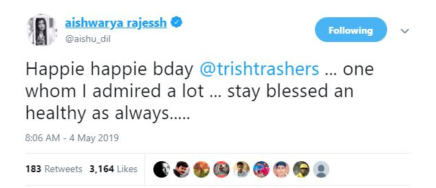 Trisha Aishwarya Rajesh