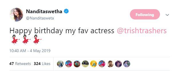Trisha Nandita Swetha