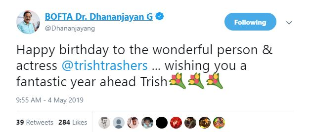 Trisha Dhananjayan Govind
