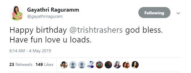 Trisha Gayathri Raguram