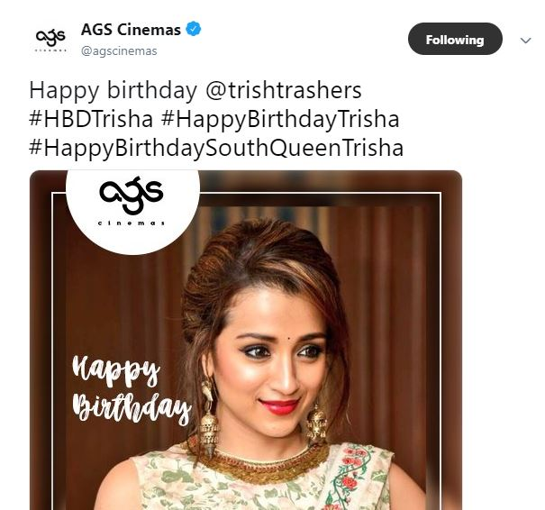 Trisha AGS Cinemas