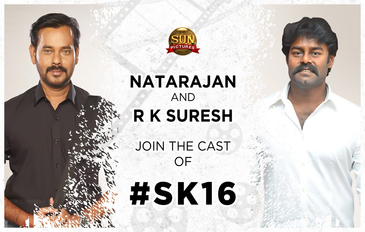 Natty Natrajan Subramaniam RK Suresh SK 16